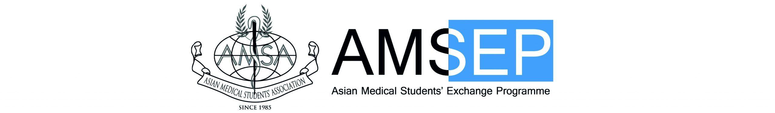 AMSEP INTERNATIONAL